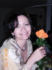 Вера Зуппес