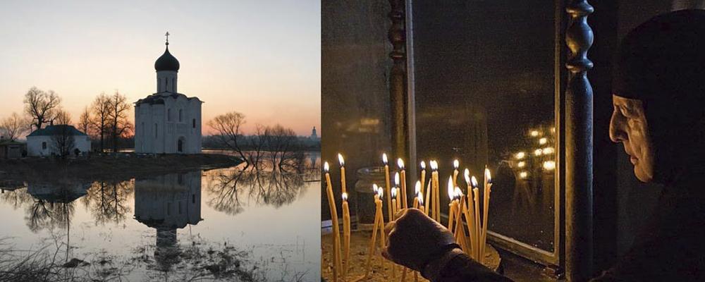церковь в современной россии