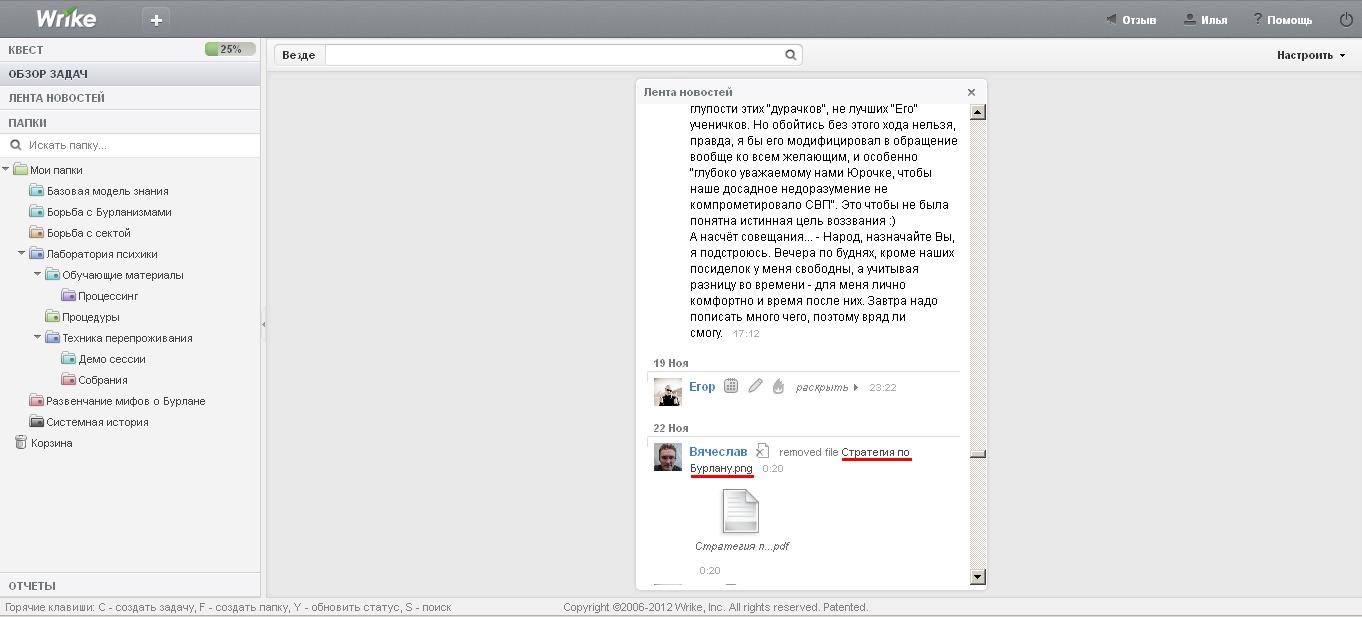 Вячеслав Юнев отправил стратегию
