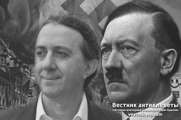 Мерзкие коллажи Вячеслава Юнева