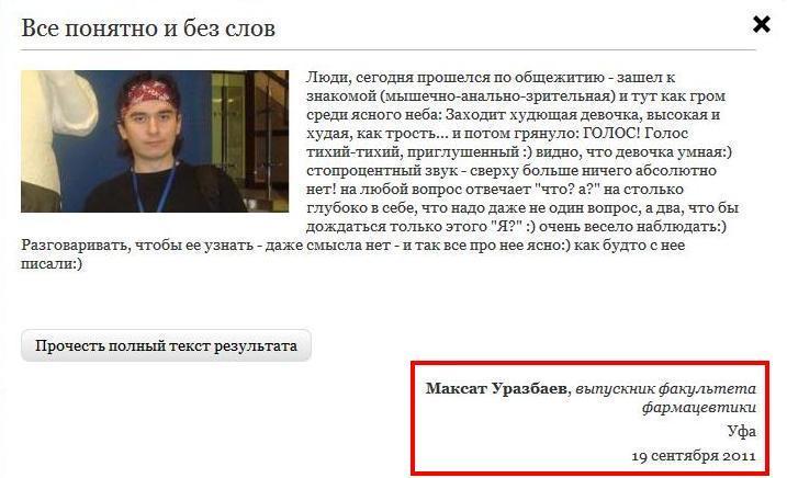20 Максат Уразбаев