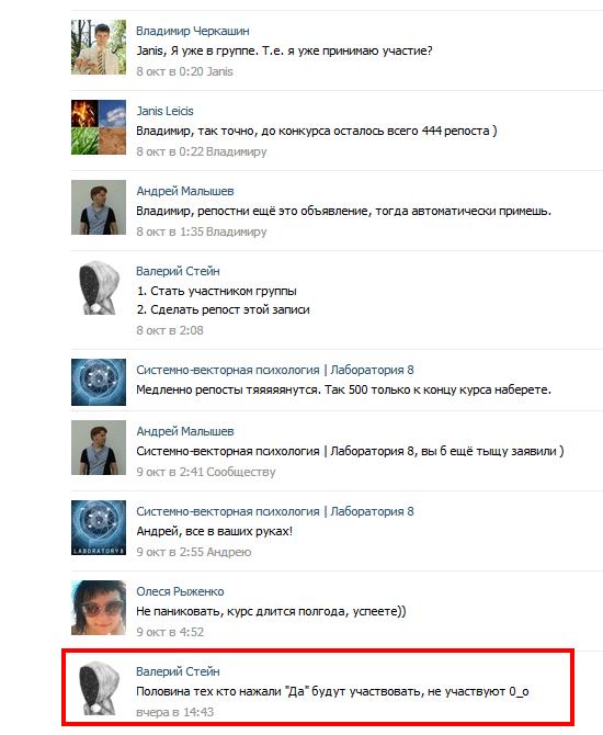 42 Лаборатория 8 ВКонтакте-2