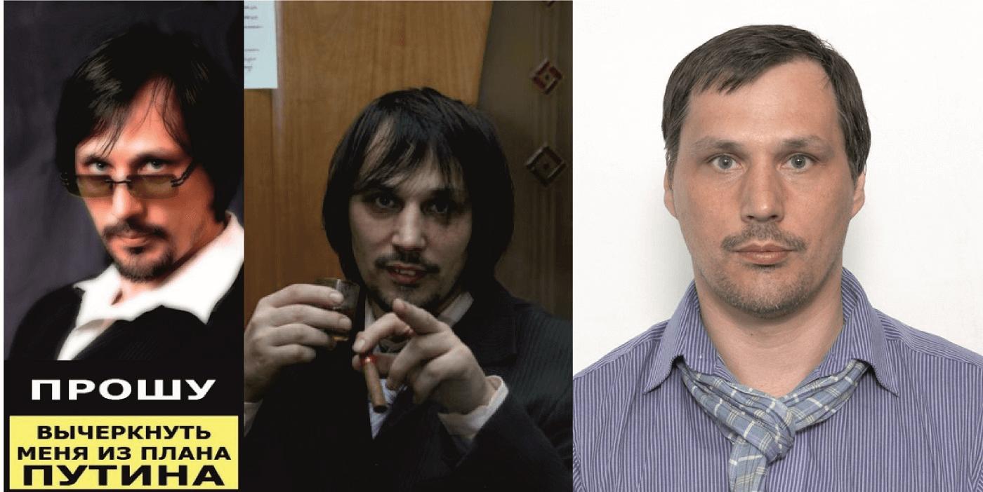 юрист Иванов Виталий Алксеевич