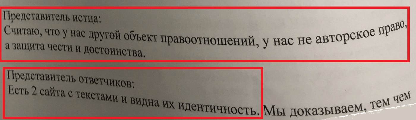 осмотр2