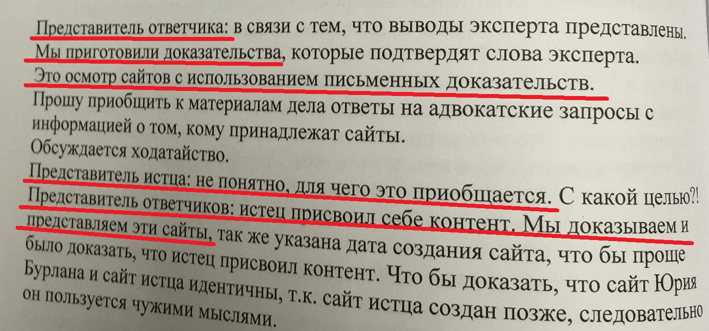 осмотр1